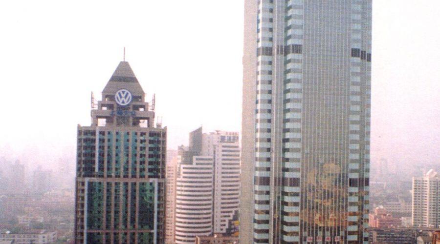 上海中信泰富廣場