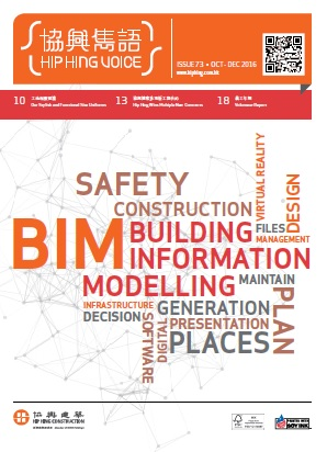 BIM Adoption Leads to Effective Construction